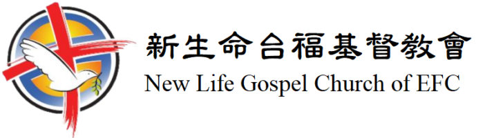EFC Newlife Gospel Church (Chinese)